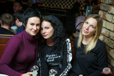 День именинника, 16 февраля 2019 - Ресторан «Максимилианс» Казань - 71