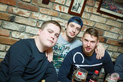 День именинника, 16 февраля 2019 - Ресторан «Максимилианс» Казань - 72