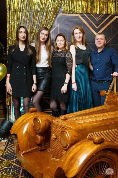 День именинника, 16 февраля 2019 - Ресторан «Максимилианс» Казань - 9