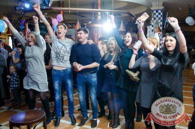 День именинника, 17 февраля 2018 - Ресторан «Максимилианс» Казань - 22