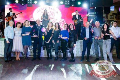 День именинника, 17 февраля 2018 - Ресторан «Максимилианс» Казань - 23