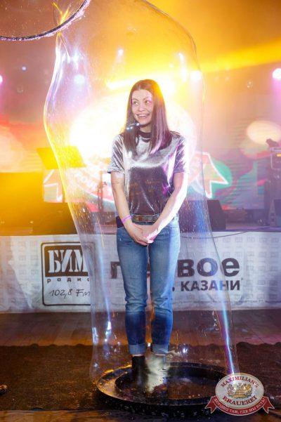 День именинника, 17 февраля 2018 - Ресторан «Максимилианс» Казань - 25