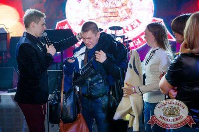День именинника, 17 февраля 2018 - Ресторан «Максимилианс» Казань - 28