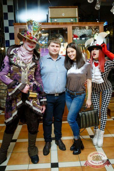День именинника, 17 февраля 2018 - Ресторан «Максимилианс» Казань - 3