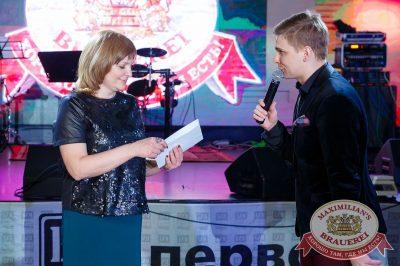 День именинника, 17 февраля 2018 - Ресторан «Максимилианс» Казань - 32