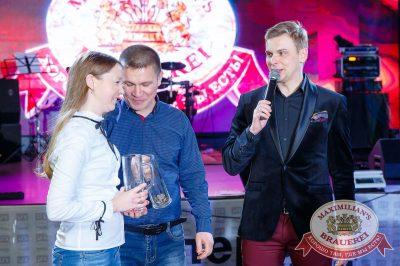 День именинника, 17 февраля 2018 - Ресторан «Максимилианс» Казань - 35