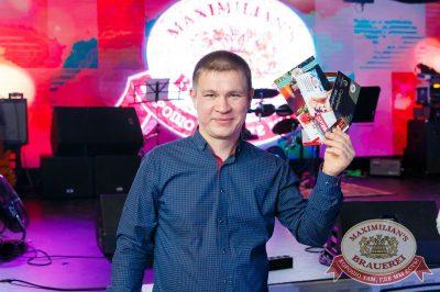 День именинника, 17 февраля 2018 - Ресторан «Максимилианс» Казань - 37