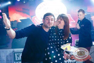 День именинника, 17 февраля 2018 - Ресторан «Максимилианс» Казань - 41