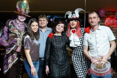 День именинника, 17 февраля 2018 - Ресторан «Максимилианс» Казань - 46