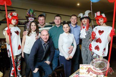 День именинника, 17 февраля 2018 - Ресторан «Максимилианс» Казань - 52