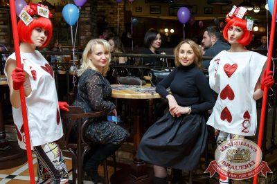 День именинника, 17 февраля 2018 - Ресторан «Максимилианс» Казань - 55