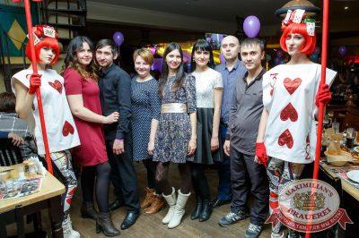 День именинника, 17 февраля 2018 - Ресторан «Максимилианс» Казань - 62