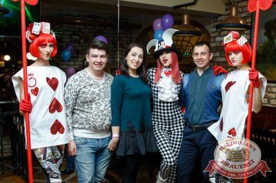 День именинника, 17 февраля 2018 - Ресторан «Максимилианс» Казань - 65