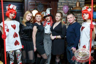 День именинника, 17 февраля 2018 - Ресторан «Максимилианс» Казань - 66