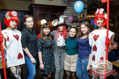 День именинника, 17 февраля 2018 - Ресторан «Максимилианс» Казань - 67