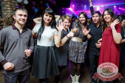 День именинника, 17 февраля 2018 - Ресторан «Максимилианс» Казань - 69