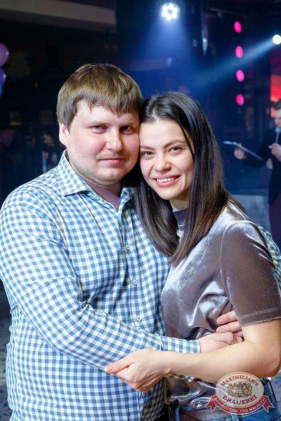 День именинника, 17 февраля 2018 - Ресторан «Максимилианс» Казань - 72