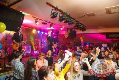 День именинника, 17 октября 2015 - Ресторан «Максимилианс» Казань - 03