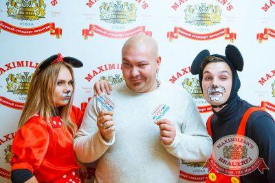 День именинника, 17 октября 2015 - Ресторан «Максимилианс» Казань - 06