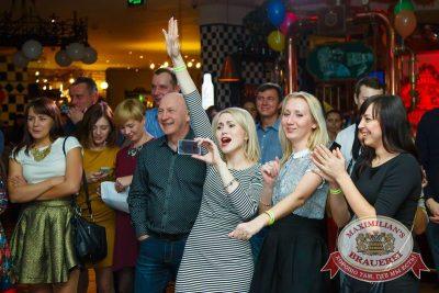 День именинника, 17 октября 2015 - Ресторан «Максимилианс» Казань - 15