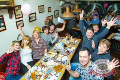 День именинника, 17 октября 2015 - Ресторан «Максимилианс» Казань - 26