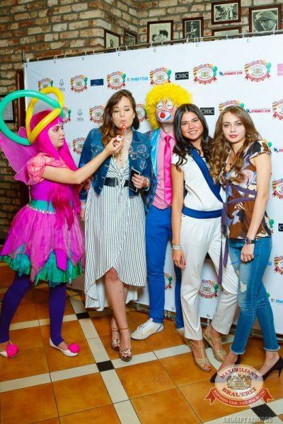 День именинника, 18 июля 2015 - Ресторан «Максимилианс» Казань - 01