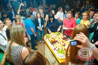 День именинника, 18 июля 2015 - Ресторан «Максимилианс» Казань - 02