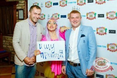 День именинника, 18 июля 2015 - Ресторан «Максимилианс» Казань - 04
