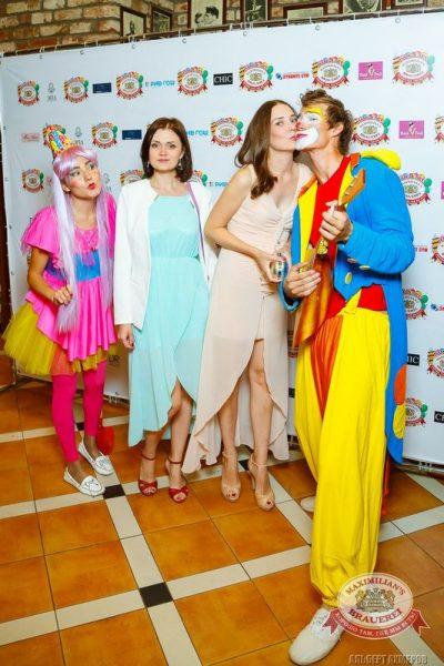День именинника, 18 июля 2015 - Ресторан «Максимилианс» Казань - 07