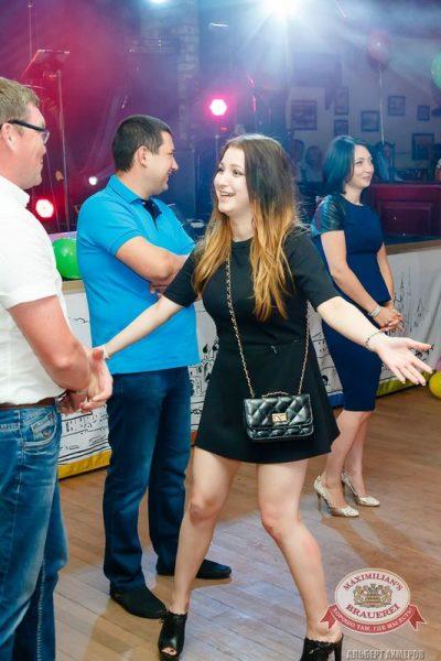 День именинника, 18 июля 2015 - Ресторан «Максимилианс» Казань - 13