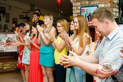 День именинника, 18 июля 2015 - Ресторан «Максимилианс» Казань - 14