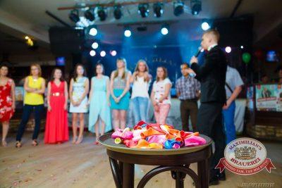 День именинника, 18 июля 2015 - Ресторан «Максимилианс» Казань - 17