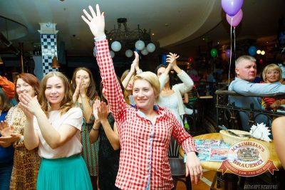 День именинника, 18 июля 2015 - Ресторан «Максимилианс» Казань - 18