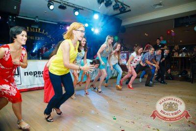 День именинника, 18 июля 2015 - Ресторан «Максимилианс» Казань - 19