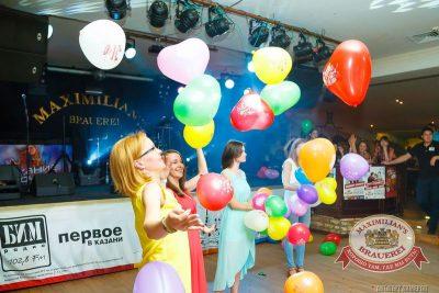 День именинника, 18 июля 2015 - Ресторан «Максимилианс» Казань - 24