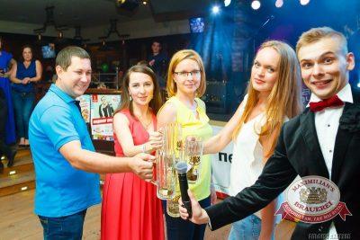 День именинника, 18 июля 2015 - Ресторан «Максимилианс» Казань - 29