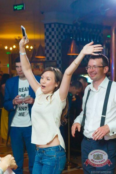 День именинника, 18 июля 2015 - Ресторан «Максимилианс» Казань - 30