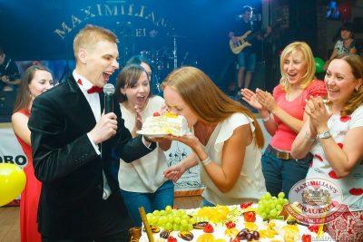 День именинника, 18 июля 2015 - Ресторан «Максимилианс» Казань - 31