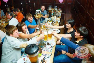 День именинника, 18 июля 2015 - Ресторан «Максимилианс» Казань - 34