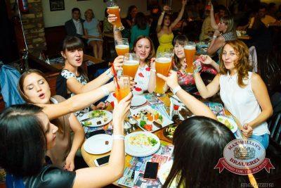 День именинника, 18 июля 2015 - Ресторан «Максимилианс» Казань - 35
