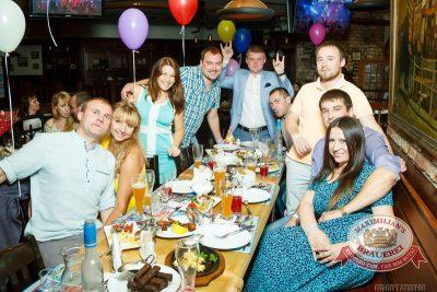 День именинника, 18 июля 2015 - Ресторан «Максимилианс» Казань - 36
