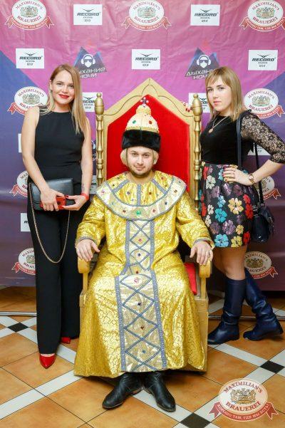 День именинника, 21 октября 2017 - Ресторан «Максимилианс» Казань - 1