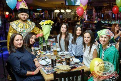 День именинника, 21 октября 2017 - Ресторан «Максимилианс» Казань - 10