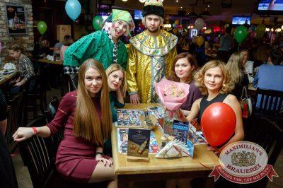 День именинника, 21 октября 2017 - Ресторан «Максимилианс» Казань - 11