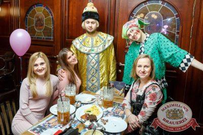 День именинника, 21 октября 2017 - Ресторан «Максимилианс» Казань - 12