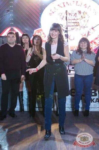 День именинника, 21 октября 2017 - Ресторан «Максимилианс» Казань - 13