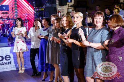 День именинника, 21 октября 2017 - Ресторан «Максимилианс» Казань - 24