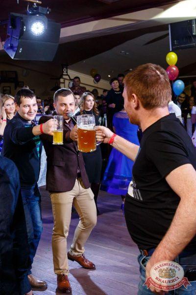 День именинника, 21 октября 2017 - Ресторан «Максимилианс» Казань - 25