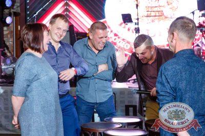 День именинника, 21 октября 2017 - Ресторан «Максимилианс» Казань - 29