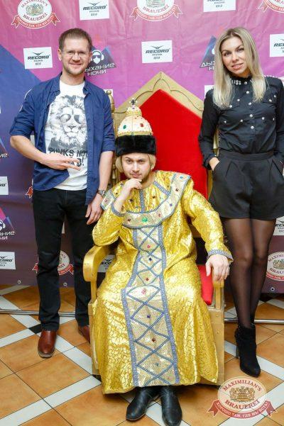 День именинника, 21 октября 2017 - Ресторан «Максимилианс» Казань - 3